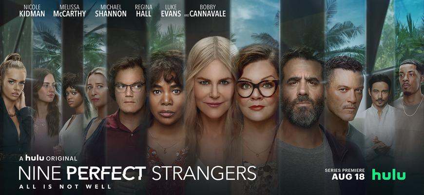 Девять совсем незнакомых людей 1 сезон: дата выхода сериала и всех серий